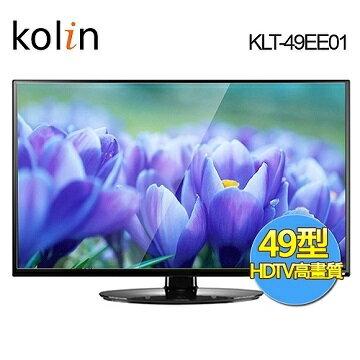 <br/><br/>  歌林 Kolin 49吋  LED液晶顯示器 +視訊盒 KLT-49EE01<br/><br/>