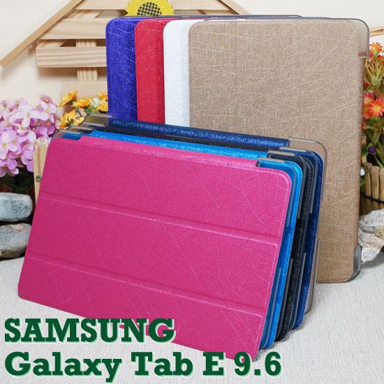 【蠶絲紋】三星 SAMSUNG Galaxy Tab E 9.6 T560 專用保護皮套/側掀保護套/三折平板保護殼/立架斜立