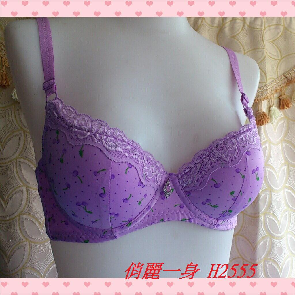 俏麗一身H2555魔術胸罩下厚上薄日系爆乳內衣70  75  80  85 ABC罩單內衣