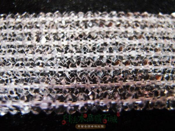 白法水晶礦石城巴西-白水晶3*5mm礦質精工切面算盤隔珠串珠條珠(團購區九折)-3條1標