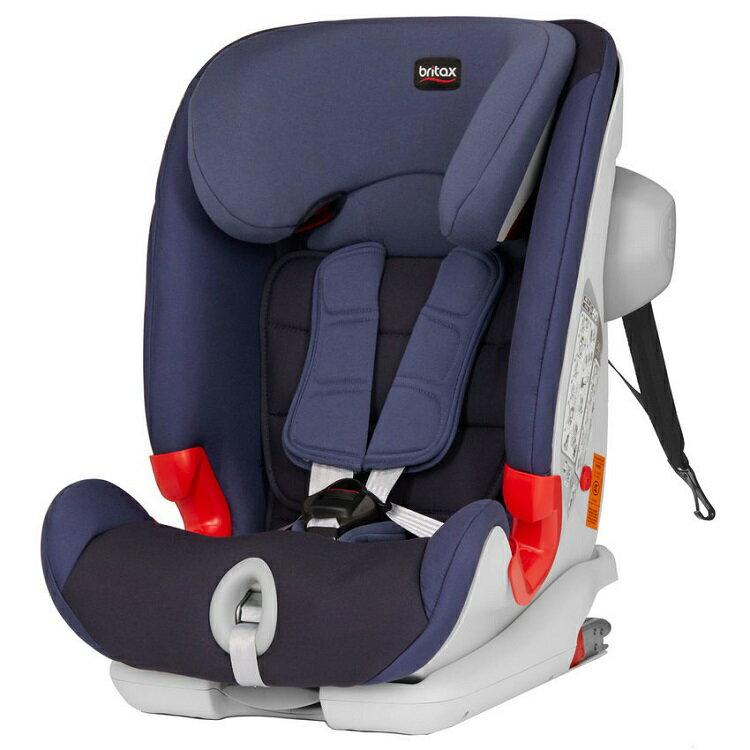 Britax - Romer ADVANSAFIX II SICT 百變騎士ISOFIX旗艦成長型汽車安全座椅(汽座) 皇家藍