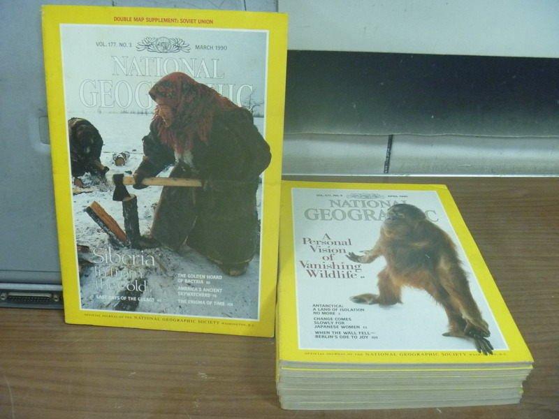 【書寶二手書T9/雜誌期刊_JLU】國家地理雜誌_1990/3~12月_共8本合售_Siberia等_英文版