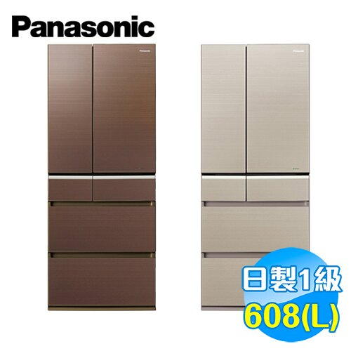 【滿3千,15%點數回饋(1%=1元)】國際 Panasonic 日本原裝 608公升 ECONAVI 六門 變頻冰箱 NR-F611VG