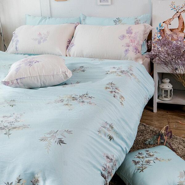 床包雙人加大-100%純天絲【芙柔花絮-米】40支天絲,含兩件枕套,戀家小舖
