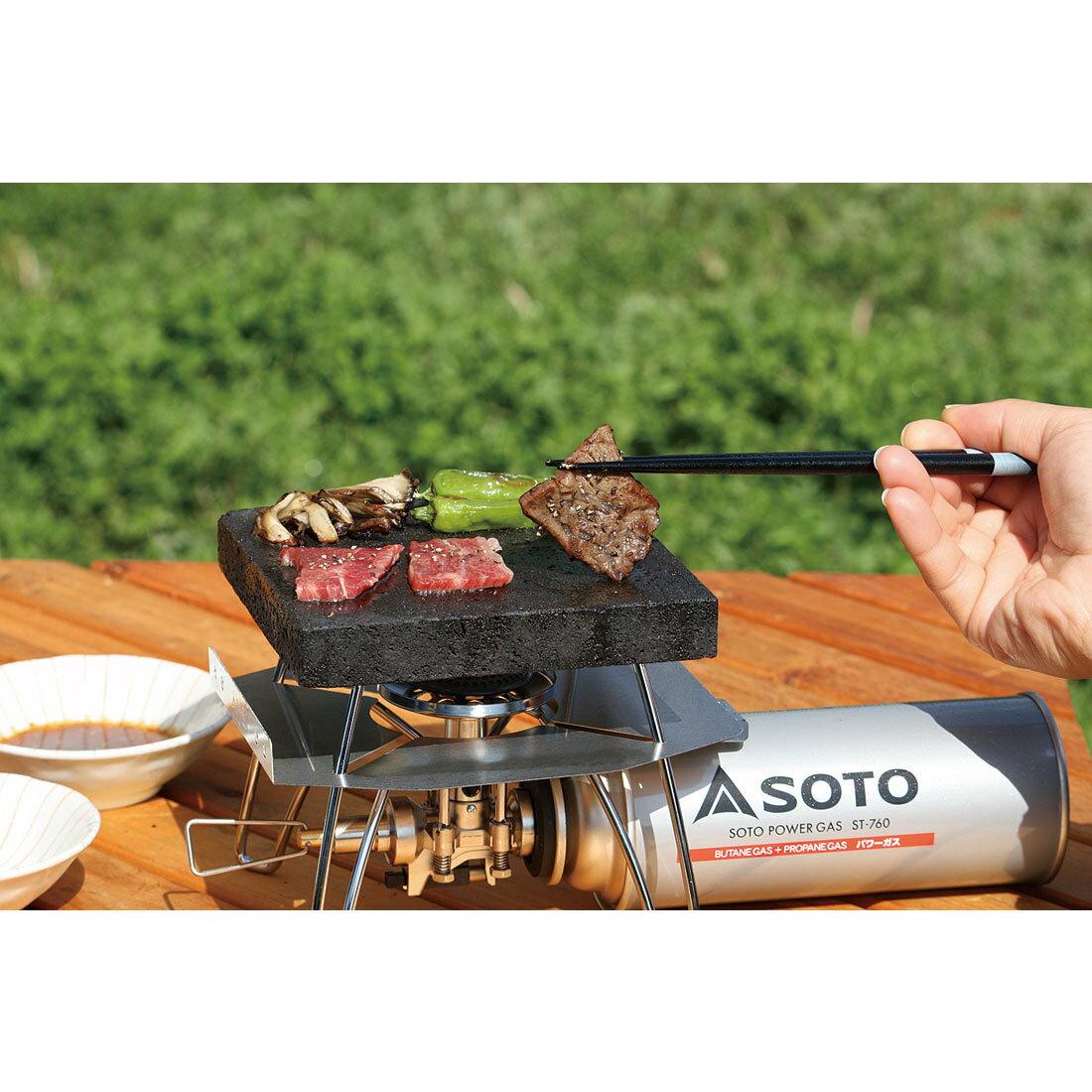 迷你蜘蛛爐 ST-310 +岩燒烤盤 ST-3102 2