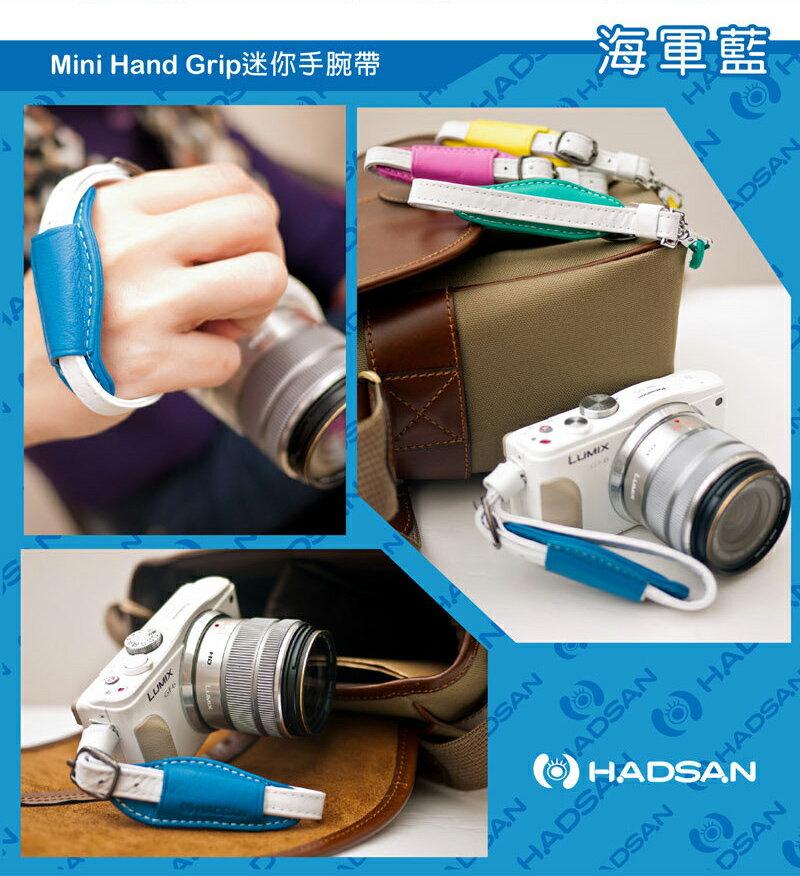 HADSAN 馬卡龍系列 迷你手腕帶 Mini Hand Grip 藍色 湧蓮公司貨 另有 Herringbone icode cam-in