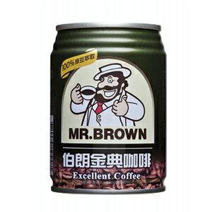 金車 伯朗金典咖啡 240ml