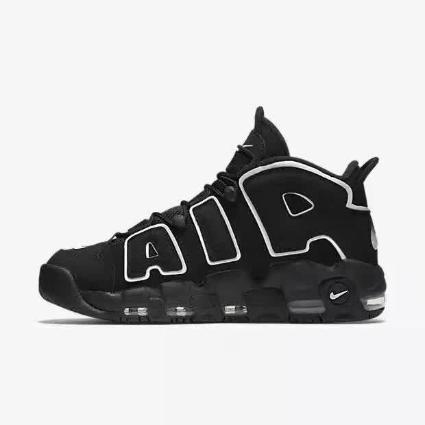 Nike Air More Uptempo 大AIR 男女鞋