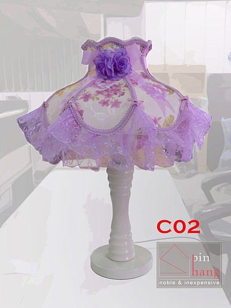 【 尚品傢俱】673-12 蕾絲桌燈C02/造型燈/立燈/床頭燈~(有2款)
