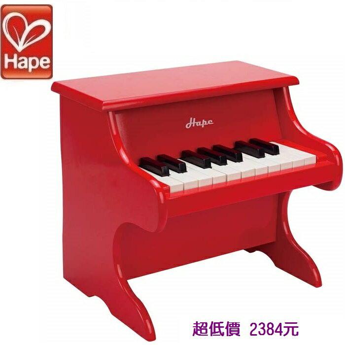 *美馨兒* 德國 Hape 愛傑卡-音樂小鋼琴-紅 2384元