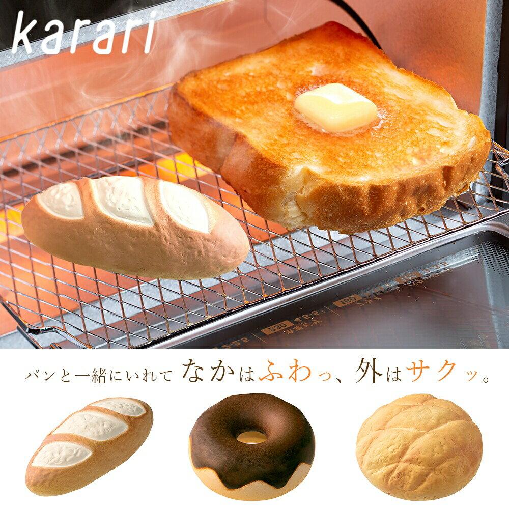日本直送 HONESTY 烤吐司神器 烤麵包小物 (三種可選) 中國製