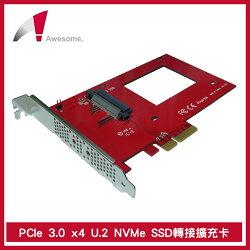 Awesome PCIe 3.0 x4 U.2 NVMe SSD 轉接擴充卡 AWD-PE-132 擴充卡