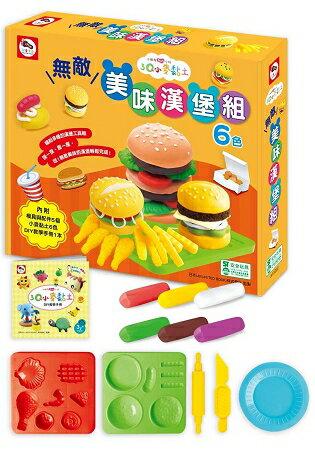 3Q小麥黏土:無敵美味漢堡組