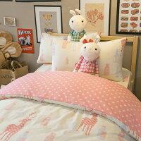 居家生活寢具推薦床包 被套 兩用被  單人床包組/雙人床包組  台灣製造 棉床本舖 [ Deer and Beer 粉色星星 ] 好窩生活節。就在棉床本舖Annahome居家生活寢具推薦