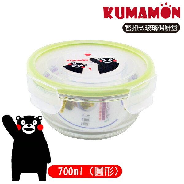 熊本熊密扣式玻璃保鮮盒(圓)700ml R100-1K