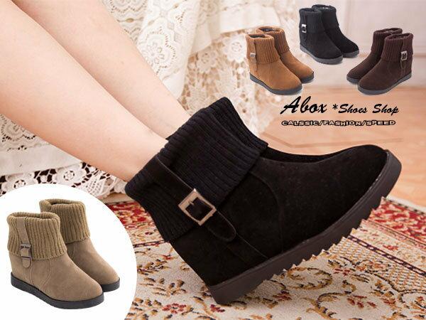 【AA633】韓版針織毛料隱形內增高7CM側拉鍊內刷毛保暖短靴 雪靴 4色 0