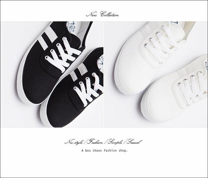 ★399免運★格子舖*【KB041】MIT台灣製 簡約時尚條紋素面帆布 綁帶休閒帆布鞋 小白鞋 2色 2