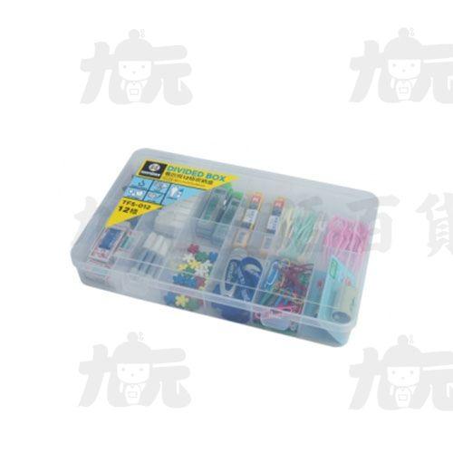 【九元生活百貨】聯府TFS-012看的見12格收納盒置物收納TFS012