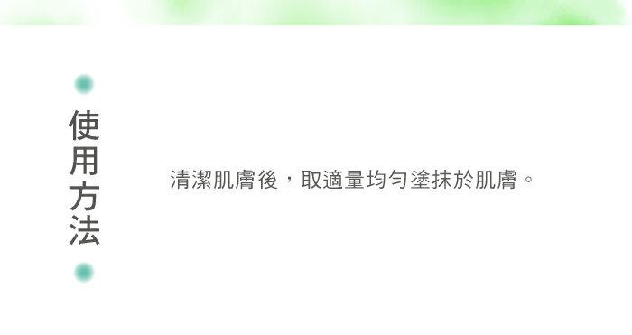 彩虹森林-沁潤蘆薈凝膠-120ml / 瓶 4