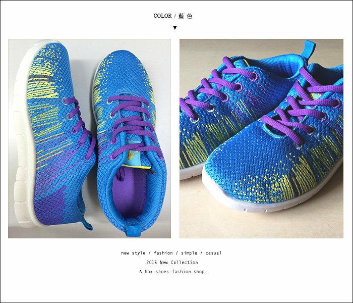 ★399免運★格子舖*【AP070】時尚編織螢光多彩輕量 繫帶休閒鞋 運動慢跑鞋 帆布鞋 4色 3