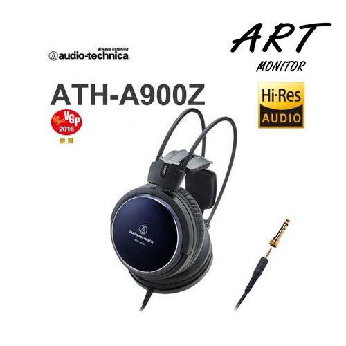 日本製 鐵三角 ATH-A900Z (贈收納袋) Hi-Res音效 密閉動圈型耳罩式耳機