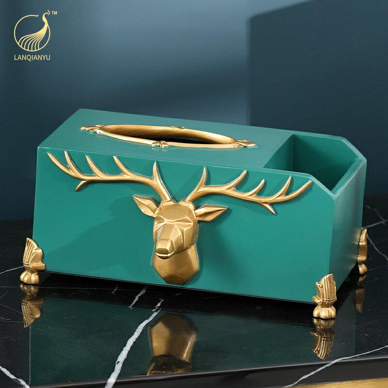 輕奢創意收納紙巾盒歐式家居客廳茶幾餐桌多功能高檔遙控器抽紙盒  LQY3 愛尚優品