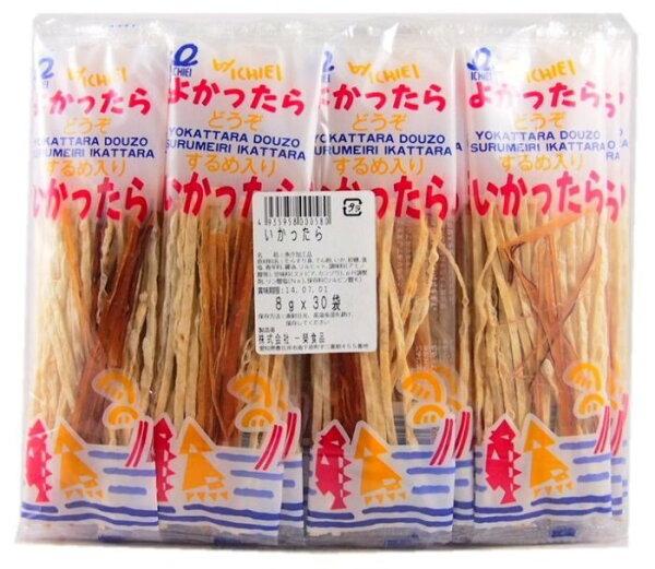 日本一榮鱈魚雙色絲鱈魚絲雙色鱈魚絲雙味鱈魚絲鱈魚香絲休閒點心30入2018.12.25_櫻花寶寶