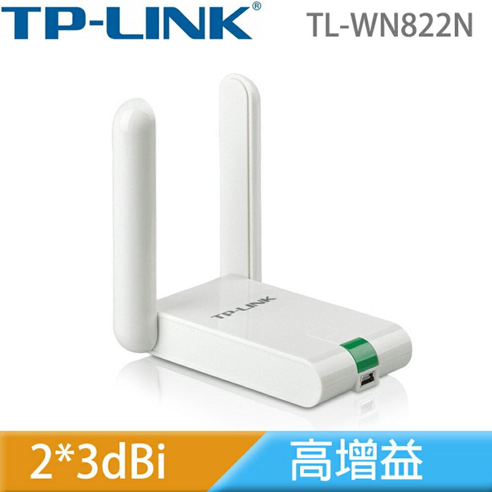 【滿3千15%回饋】TP-LINK TL-WN822N 300Mbps 高增益無線 USB 網路卡※回饋最高2000點