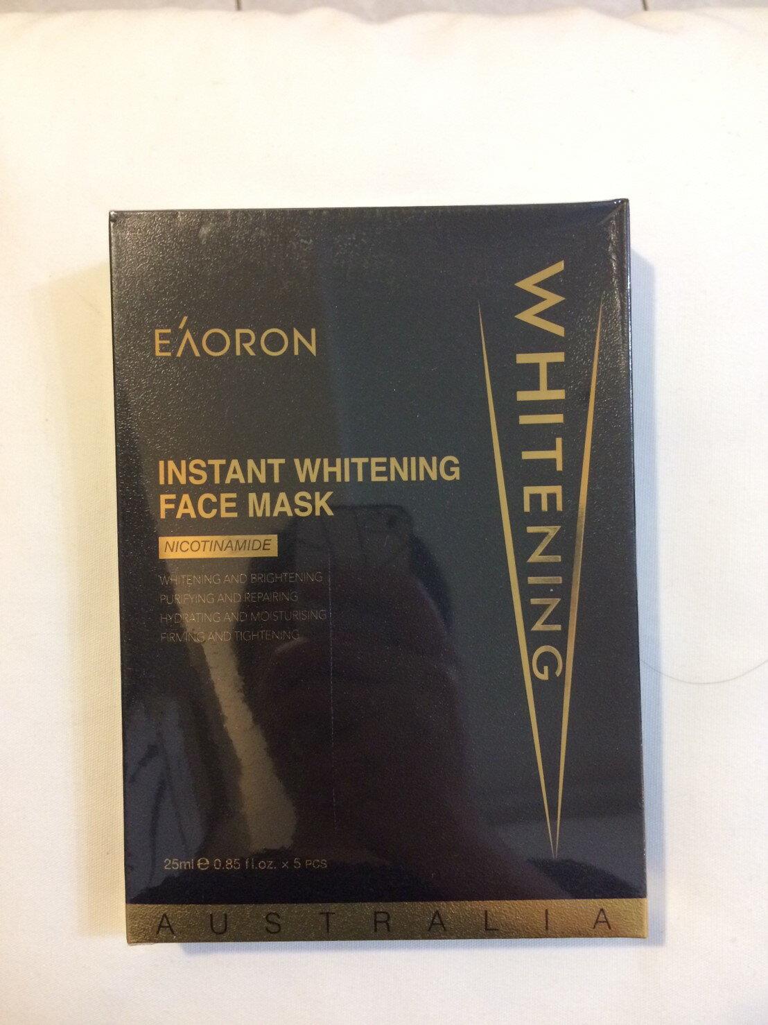澳洲 Eaoron (黑面膜) 面膜一盒 5片裝