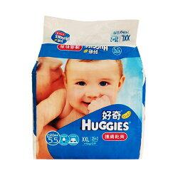 好奇PH5.5護膚乾爽紙尿褲 XXL25+2片【合康連鎖藥局】