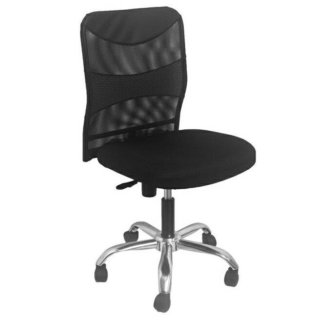 凱堡 透氣鋼網皮革鐵腳辦公椅電腦椅【A09164】