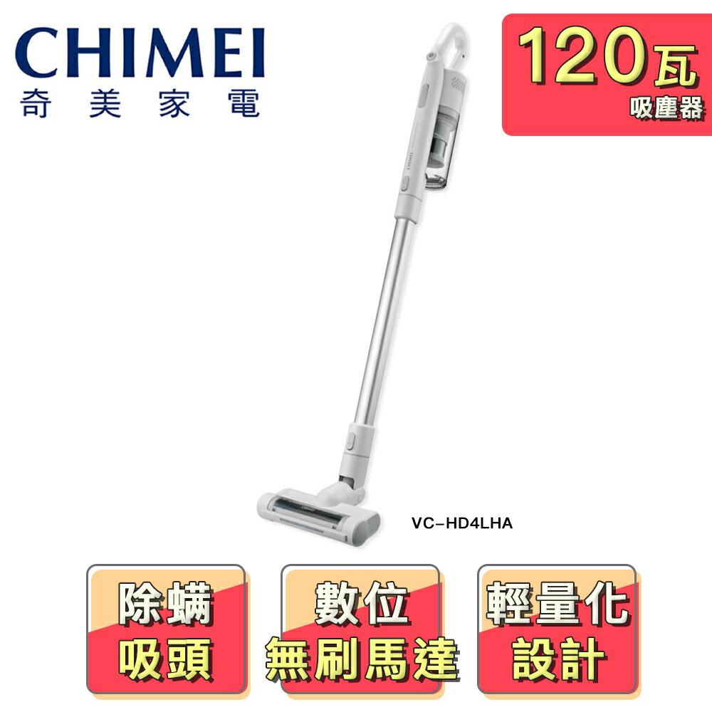 【CHIMEI 奇美】數位無線吸塵器VC-HD4LHA