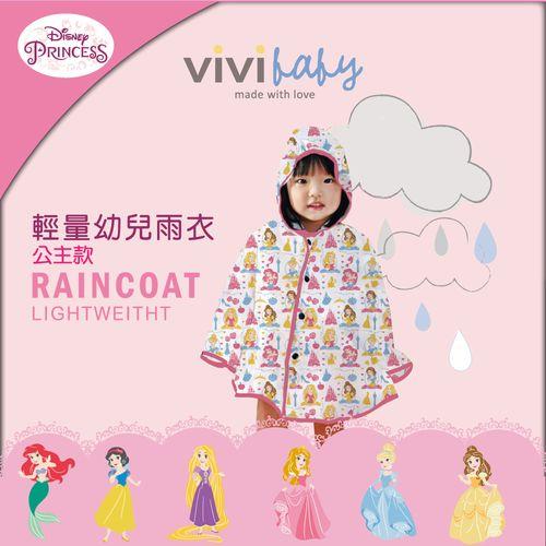 【ViVibaby】迪士尼款空氣感幼兒雨衣-公主款★衛立兒生活館★