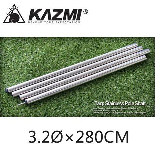 ├登山樂┤韓國KAZMI高級不鏽鋼彈扣式營柱280cmX直徑3.2cm#K3T3T312