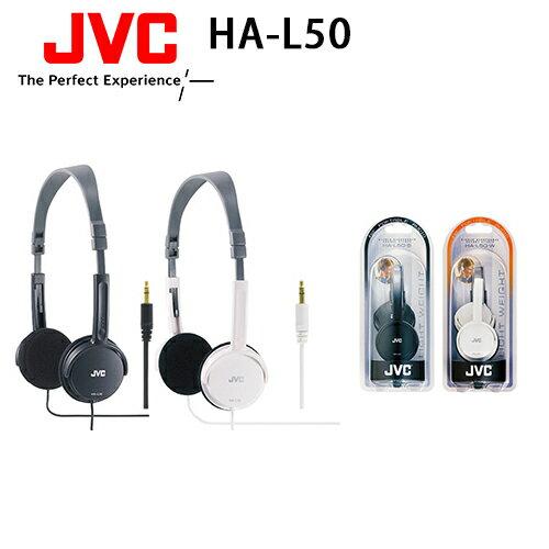 JVC HA-L50 摺疊小耳罩式耳機 公司貨一年保固