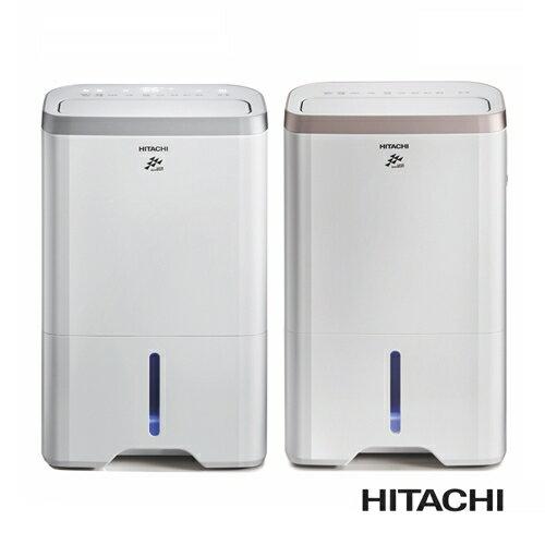 日立HITACHI12公升負離子清淨快速乾衣除濕機RD-240H