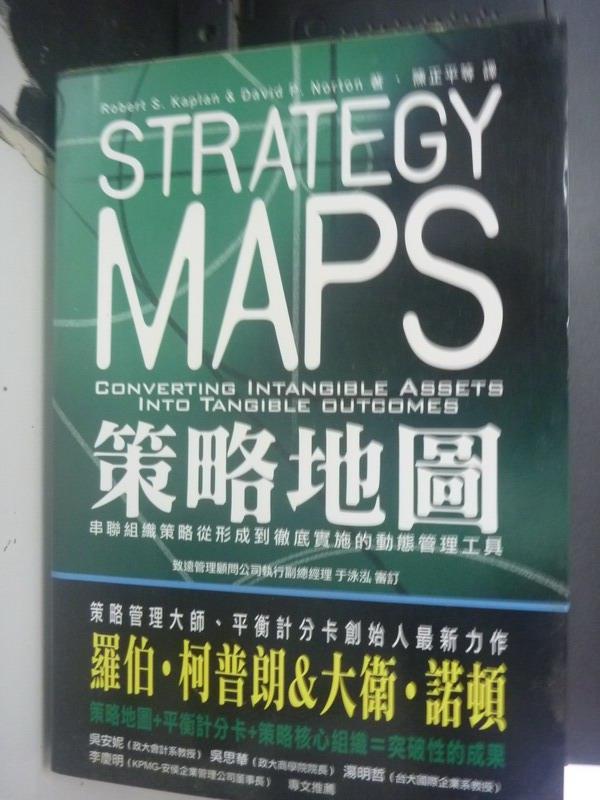 【書寶二手書T8/財經企管_ZGI】策略地圖_Robert S.Kaplan