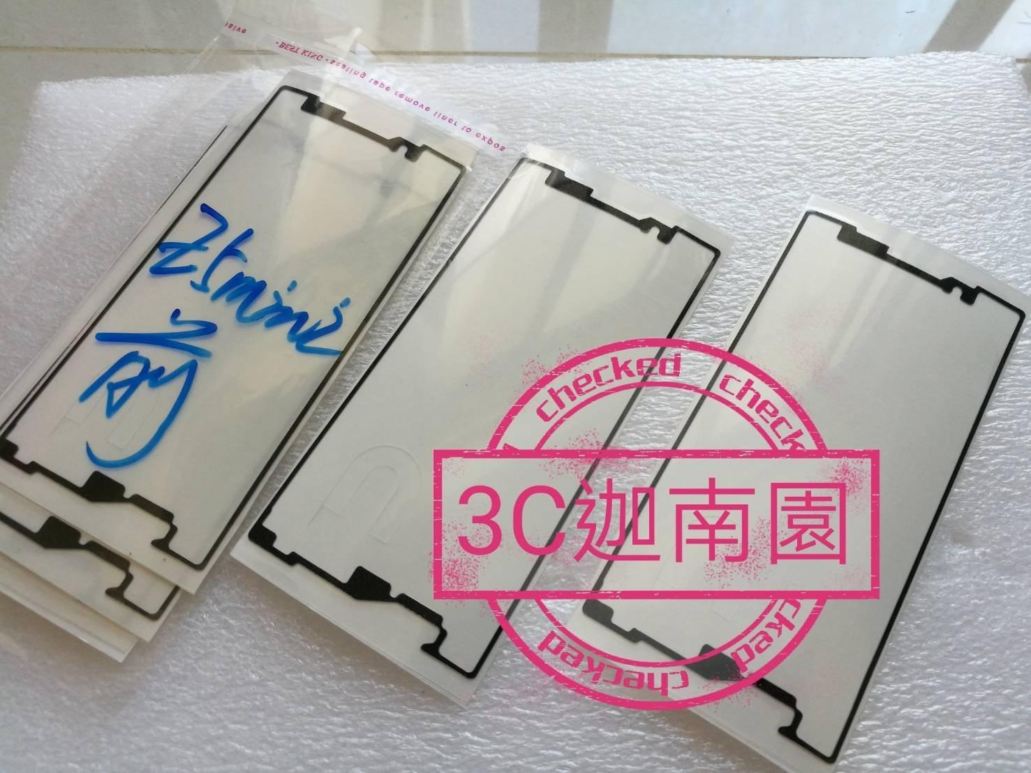 【3M IP防水級】現貨 全新 SONY Xperia Z5 MINI 原廠螢幕膠 前背膠 面板背膠 黏膠 防水膠條