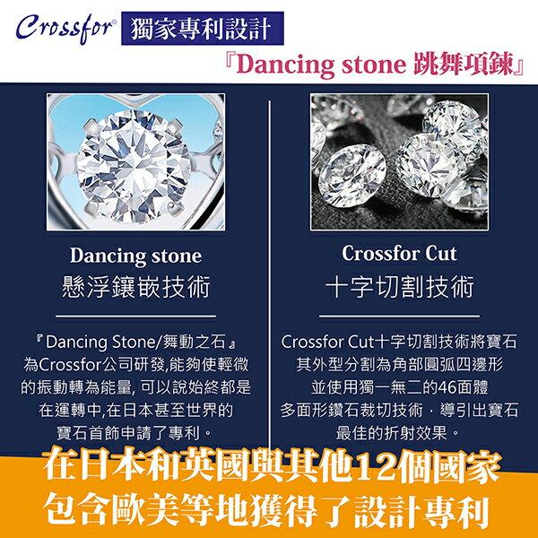 項鍊 925純銀 正版 Dancing Stone懸浮閃動項鍊--維納斯的眼淚 日本 Crossfor正式官方授權 9