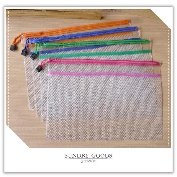 【aife life】A4透明雙層網格袋/橫式 文件 收納袋/雙層 拉鍊袋/資料袋/資料夾/資料套/文件夾/文具用品