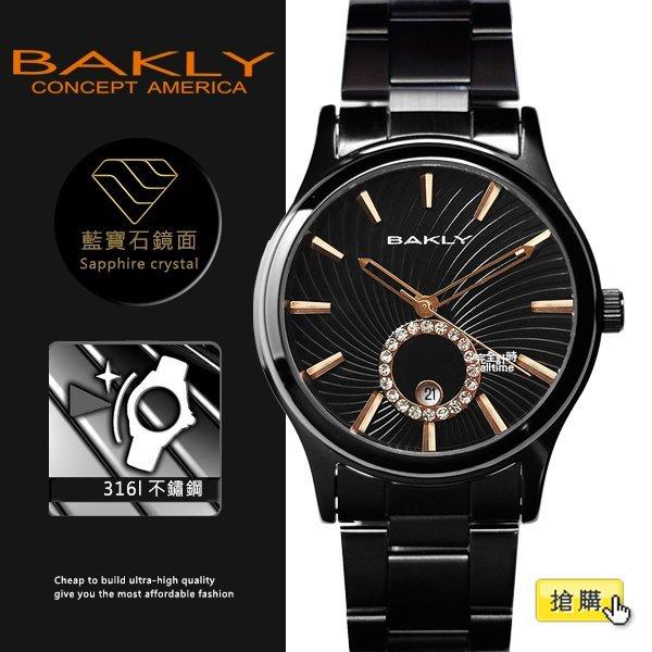 【完全計時】手錶館│BAKLY 美國意念 晶鑽 BA3067-1 38mm m 藍寶石水晶玻璃 小b  晶鑽日期格窗 黑鋼