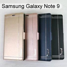 【Dapad】典雅銀邊皮套SamsungGalaxyNote9(6.4吋)