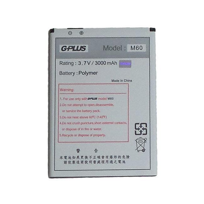 GPLUS F66 無相機6吋雙卡智慧軍人機--原廠電池