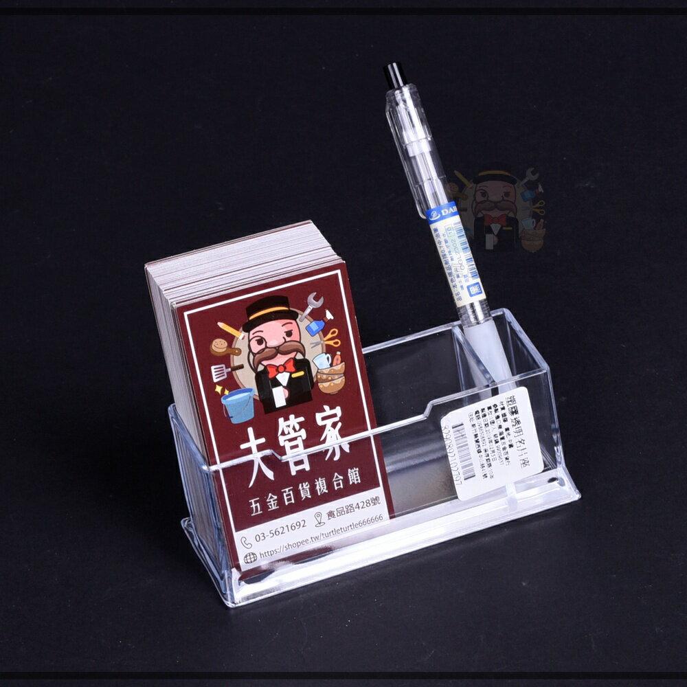 《大信百貨》二合一塑膠透明名片架HAX-618 卡片架 桌面名片盒 小型DM架