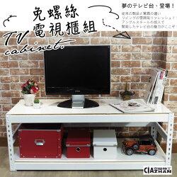 電視架 電視櫃(4x1.5x1.5尺) 收納架 置物架 書報架 螢幕櫃 邊桌茶几桌【空間特工】TVW4