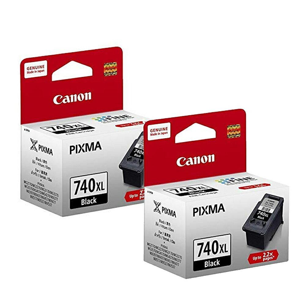 BG印表機專售 CANON PG-740XL 原廠高容量黑色墨水匣組(2入)