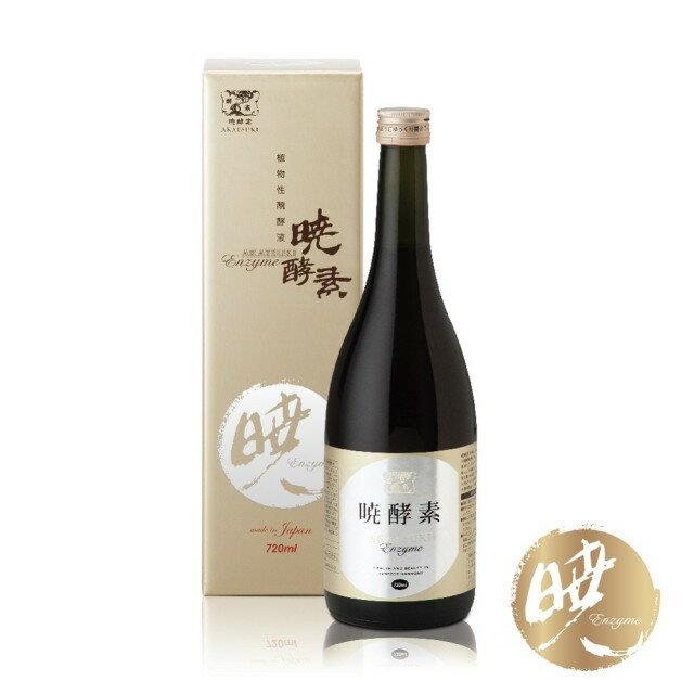 【日本原裝】會呼吸的曉酵素天然發酵原液(家庭號720ml)