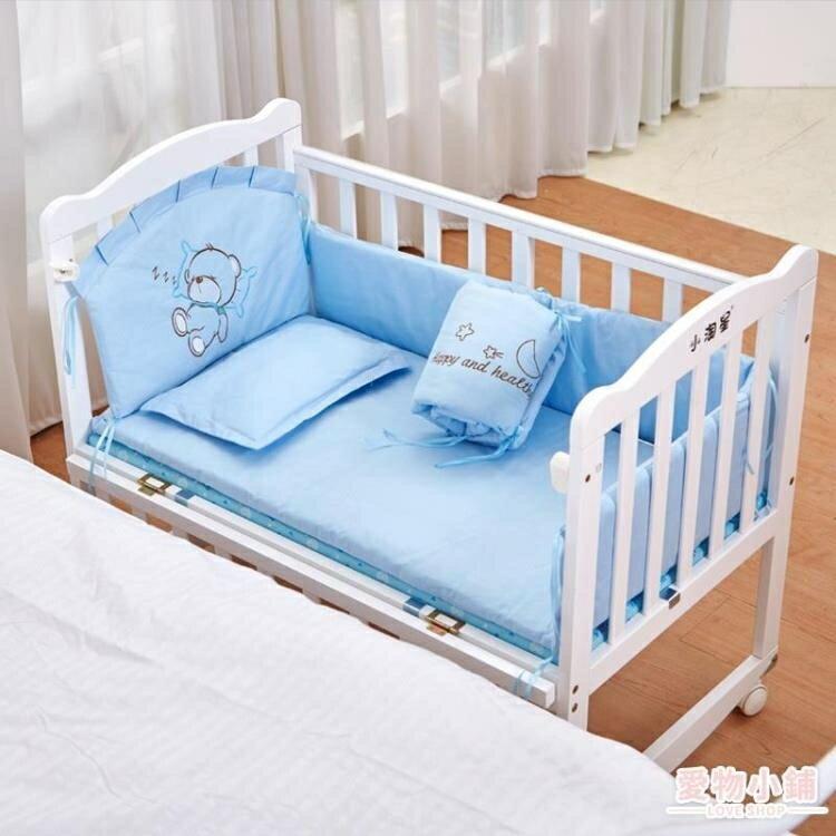 嬰兒床 嬰兒床實木寶寶搖籃床多功能白色小床新生兒童bb睡床拼接大床搖床-完美
