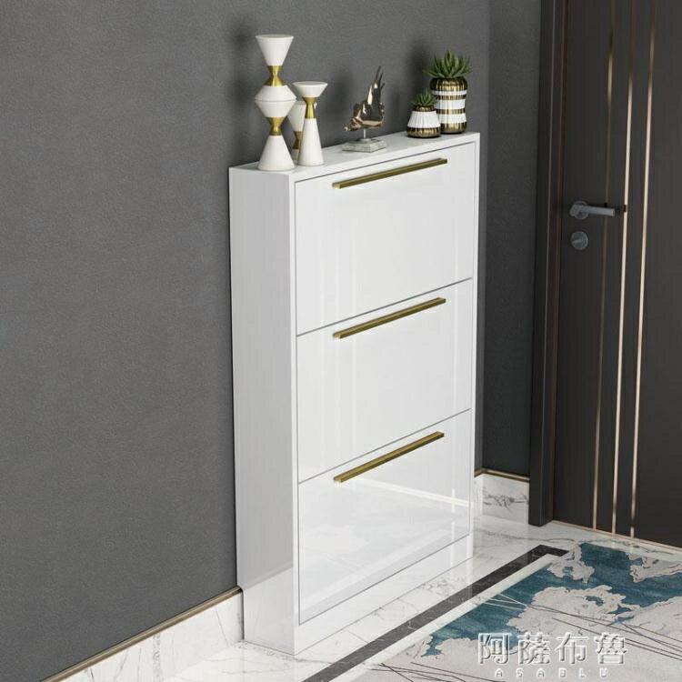 鞋櫃 超薄翻斗鞋櫃輕奢窄17cm現代簡約入戶門口白色入戶進玄關家用門廳 MKS