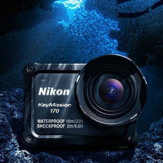 ▼(加碼再贈專用電池x1) Nikon KeyMission 170 超廣角運動相機 4K攝影機 公司貨